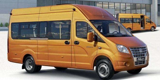 Новая пассажирская версия ГАЗель Next поступила в продажу