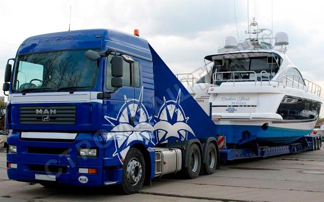 Транспортировка яхты