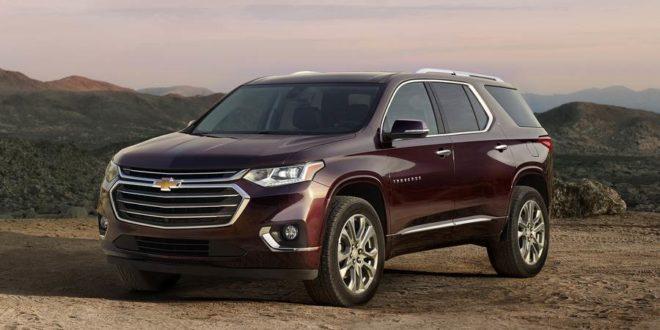 Стартуют продажи Chevrolet Traverse в США, потом и Россия
