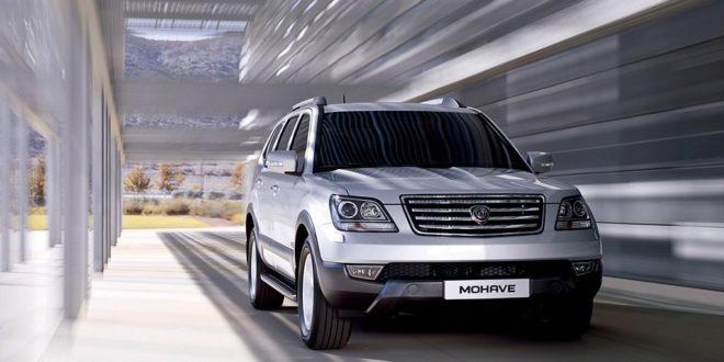 Обновленный Kia Mohave готовится к продажам в России