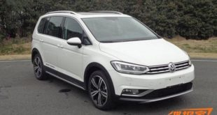 Volkswagen Cross Touran L