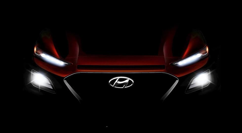 Hyundai-Kona-teaser