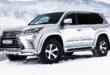 Lexus LX от Arctic Trucks – усиление внедорожных характеристик