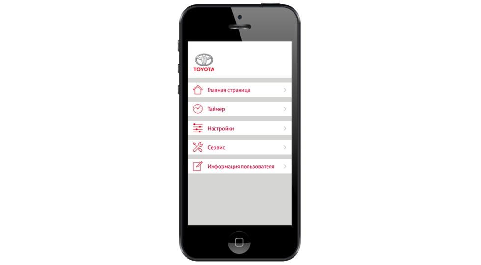 toyota-mobile-app-1
