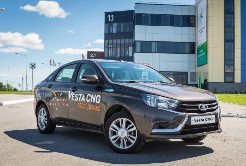 АвтоВАЗ начал выпуск «Весты», которую можно заправлять газом