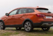 Названа дата начала продаж универсала Lada Vesta