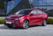 Новый Kia Rio: объявлены цены и комплектации