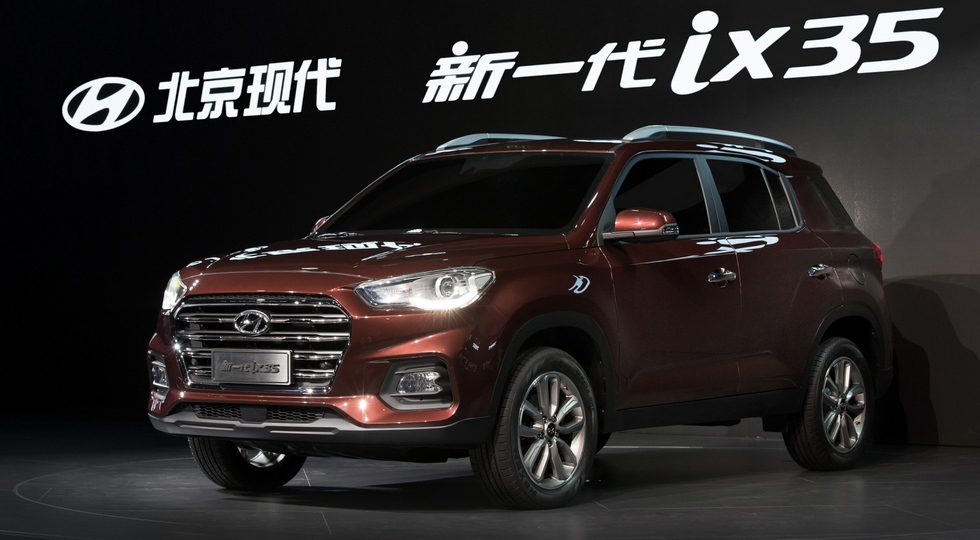 Hyundai ix35 (концепт)