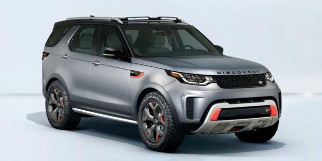 Land Rover пополнит линейку SVX еще несколькими моделями
