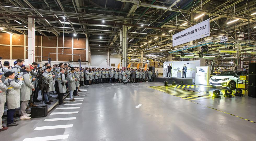 Renault будет выпускать в России купе-кроссовер