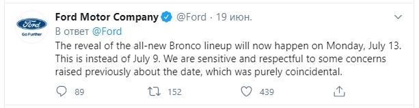 Ford перенес премьеру нового Bronco из-за двусмысленной даты