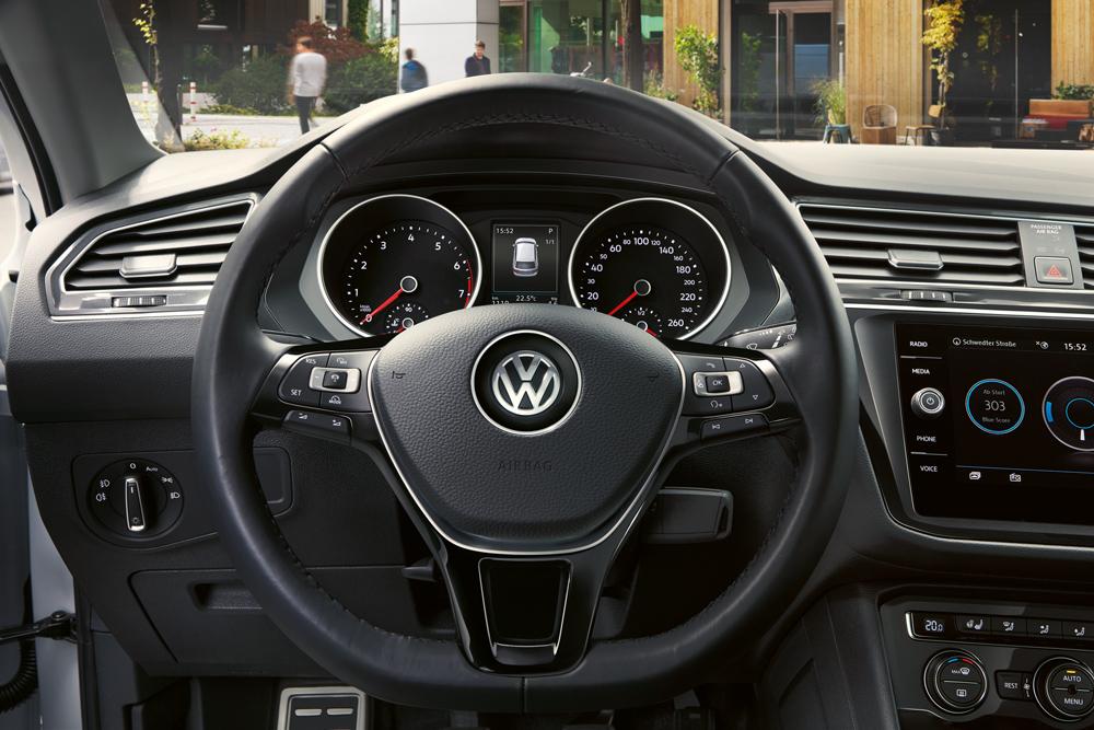 Автоконцерн Volkswagen представил новый Tiguan GO!
