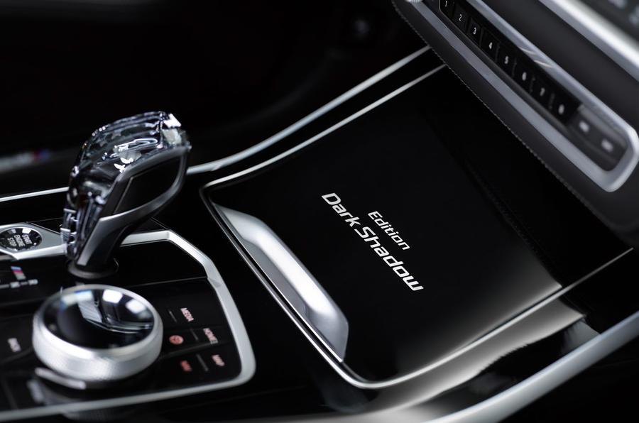 Компания BMW представила лимитированную серию своего внедорожника X7