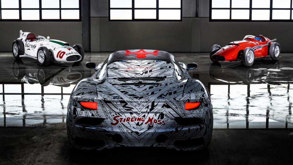 Появилась информация о новом суперкаре Maserati MC20