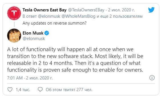 Стали известны подробности о новом автопилоте Tesla 5-го уровня автономии
