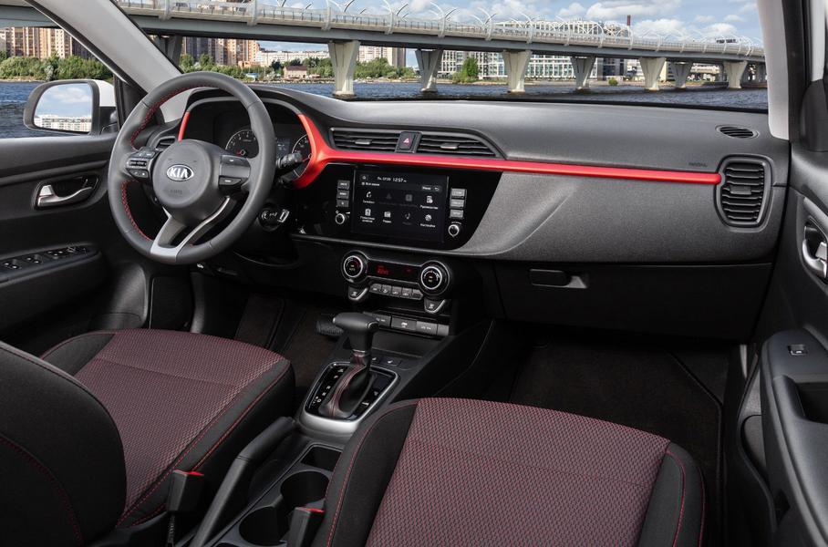 Объявлены цены на обновлённый Kia Rio для России