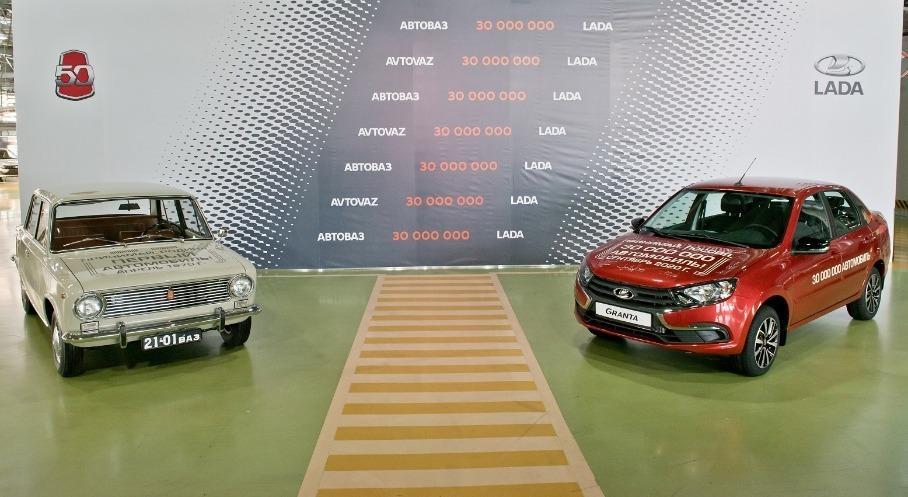 «АвтоВАЗ» выпустил 30-миллионный автомобиль Lada
