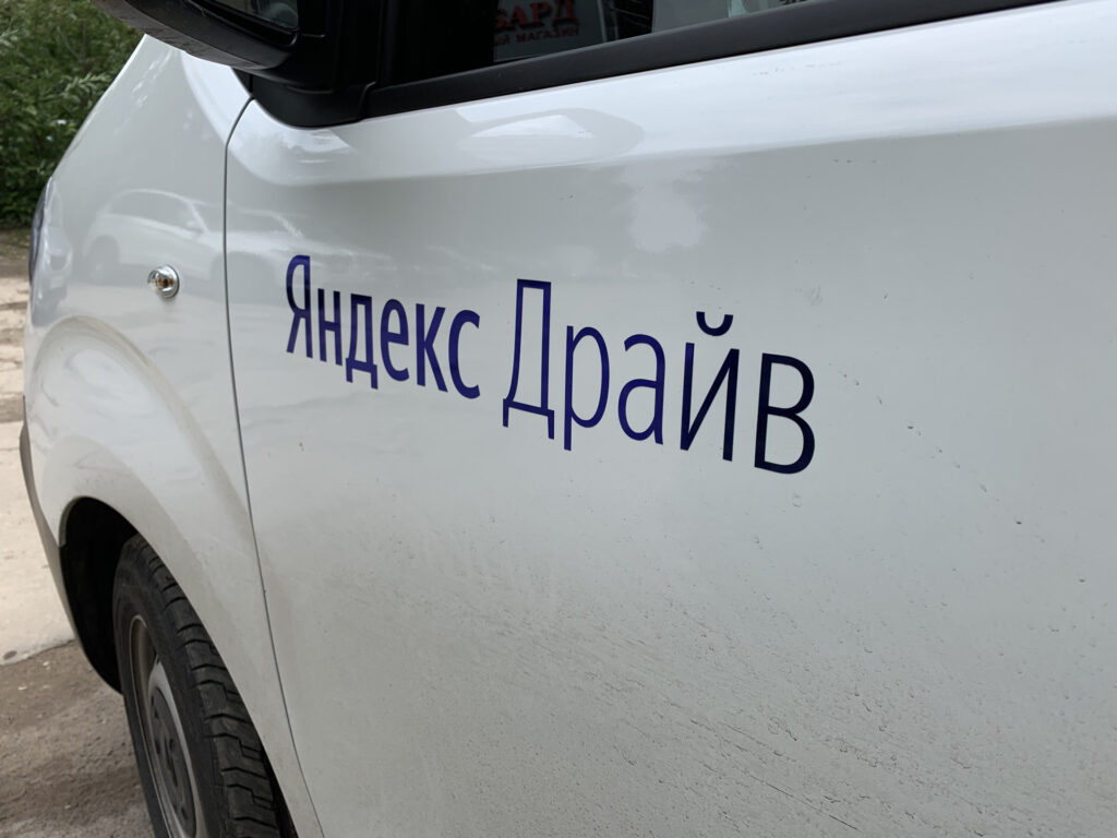 аренда авто на месяц яндекс драйв