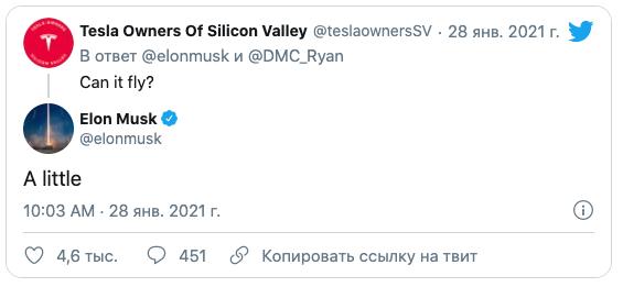 Илон Маск: 620-мильный родстер Tesla будет отчасти ракетой и сможет немного летать