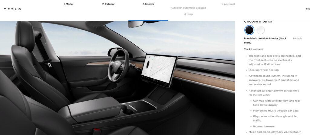 Tesla представила интерьер обновлённой Model 3