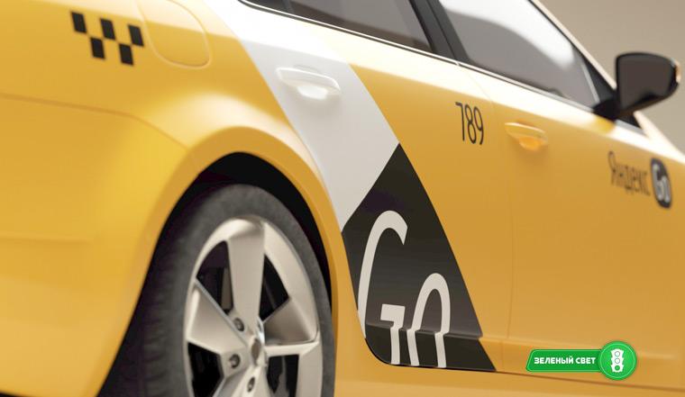 Можно ли совмещать основную работу с Яндекс GO Такси