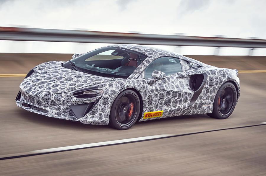 Гибридный суперкар McLaren Artura покажут 17 февраля