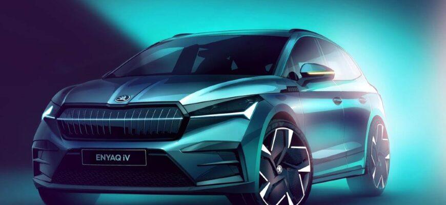 Skoda представит три новых электромобиля к 2030 году