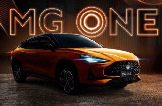 Внедорожник MG One анонсирован перед дебютом 30 июля