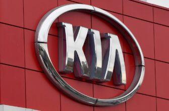 Kia объявила об итогах продаж за 2 квартал 2021 года